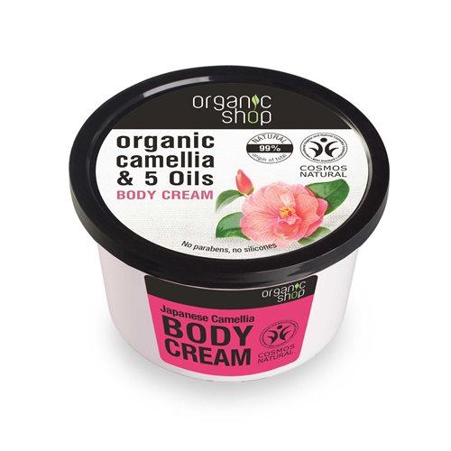 KREM DO CIAŁA JAPOŃSKA KAMELIA 250ml [Organic Shop]